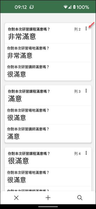 Screenshot_20210218-091221_resize