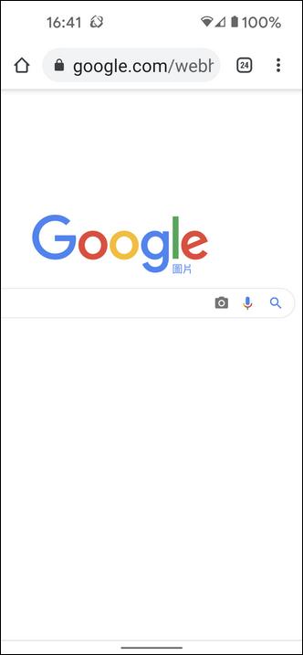 在電腦、手機中的Google和Bing都能執行以圖搜圖