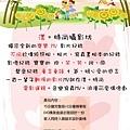 2012寶寶影片報價單-01.jpg