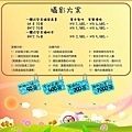 2012寶寶攝影報價單-01.jpg