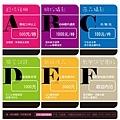 2013年攝影棚報價單-01s.JPG