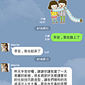 Screenshot_2014-04-14-19-19-22.png