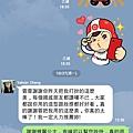 Screenshot_2014-10-27-12-37-33.jpg