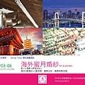 20151103-06東京-1-01.jpg