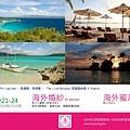 2015092124長灘島-2-01.jpg