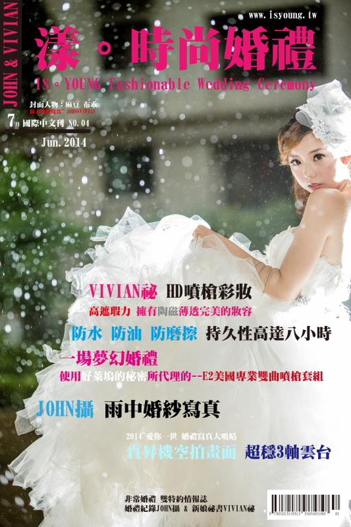 漾時尚婚禮雜誌稿.jpg