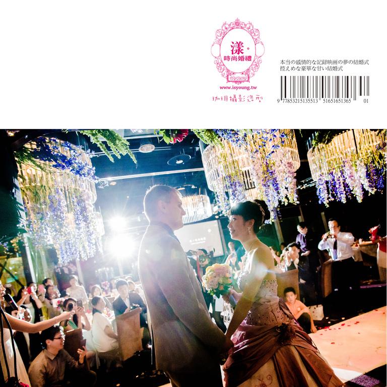 婚禮攝影-23.jpg