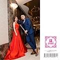婚禮攝影18-01.jpg