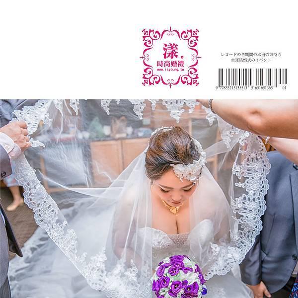 婚禮攝影-10-01.jpg