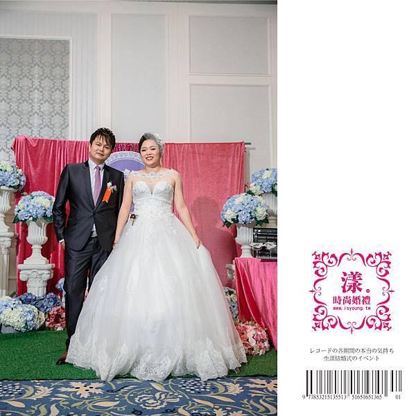 婚禮攝影-17-01.jpg