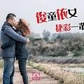 電影劇照封面-01.jpg