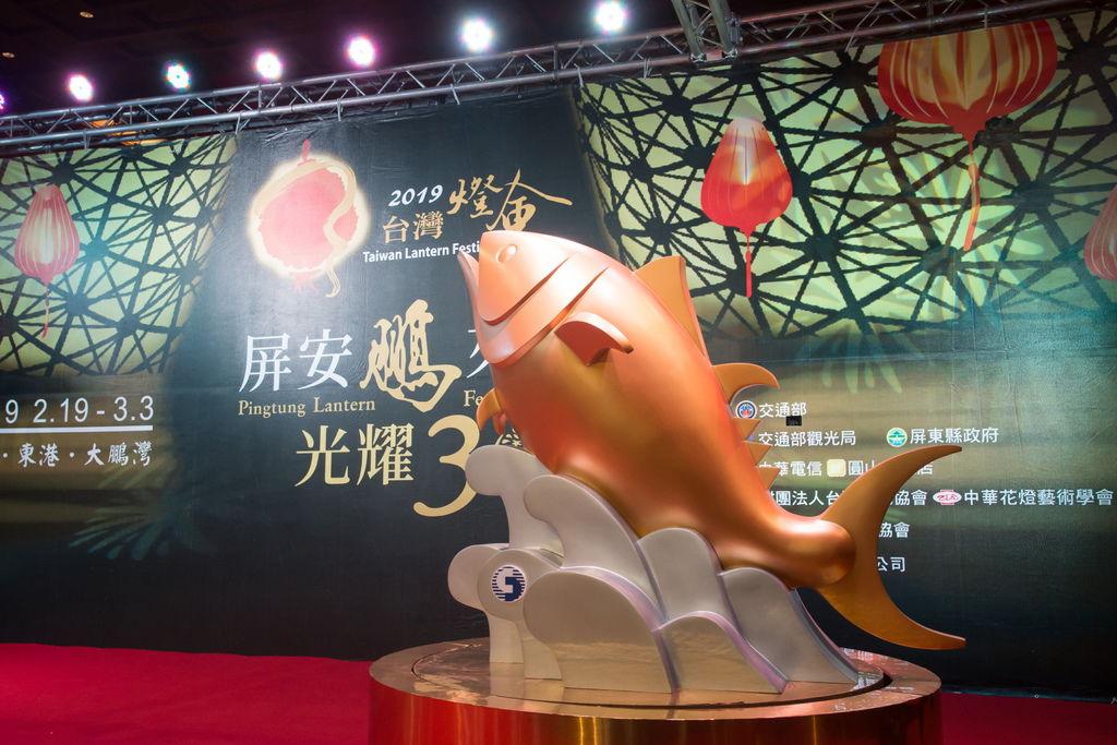 【活動紀錄】2019台灣燈會 主燈暨小提燈 造型發表記者會 - 0036.JPG