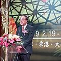 【活動紀錄】2019台灣燈會 主燈暨小提燈 造型發表記者會 - 0092.JPG