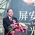 【活動紀錄】2019台灣燈會 主燈暨小提燈 造型發表記者會 - 0096.JPG