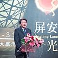 【活動紀錄】2019台灣燈會 主燈暨小提燈 造型發表記者會 - 0109.JPG