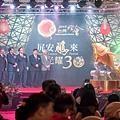 【活動紀錄】2019台灣燈會 主燈暨小提燈 造型發表記者會 - 0128.JPG