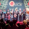 【活動紀錄】2019台灣燈會 主燈暨小提燈 造型發表記者會 - 0179.JPG