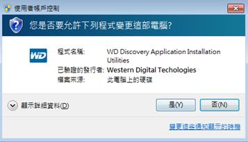 IT開箱文-WD MY PASSPORT (4TB硬碟<黃>) @ IT001 :: 痞客邦::