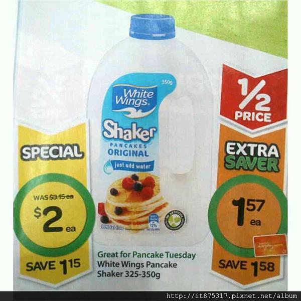 White Wings Pancake Shaker