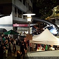 Hunter Street Night Market