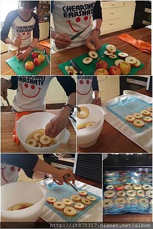 製作蘋果乾