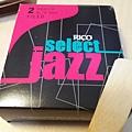 Rico Select Jazz 2M