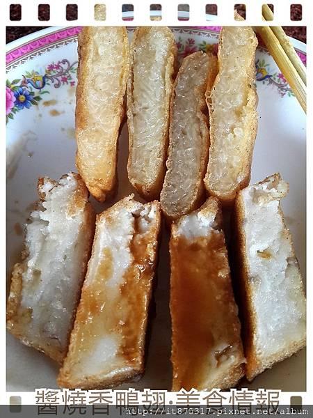 鹹粿與甜米糕.jpg