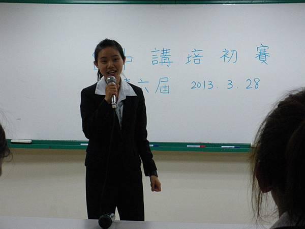 2013.03.28台中講培團初賽~大專生涯發展協會3