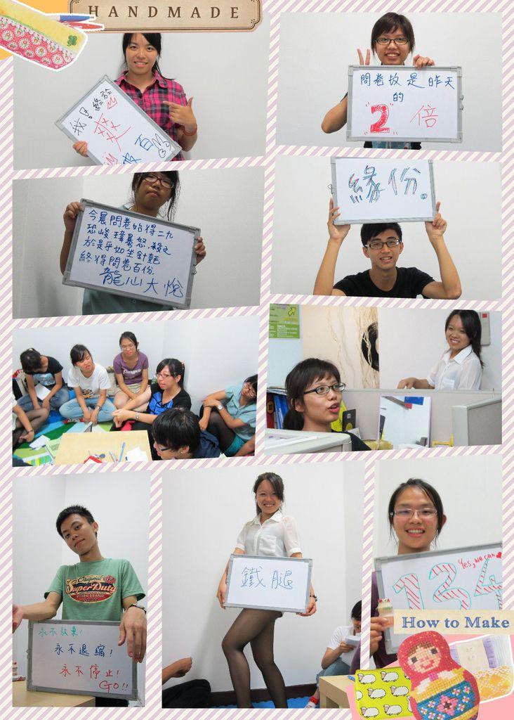 2013/7/2 問卷精進會議 @大專生涯發展協會