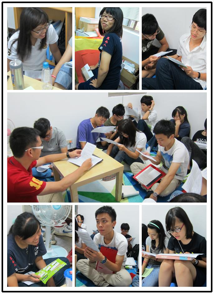 2013/07/05 話術練習DAY 1 @勤智企管教育機構