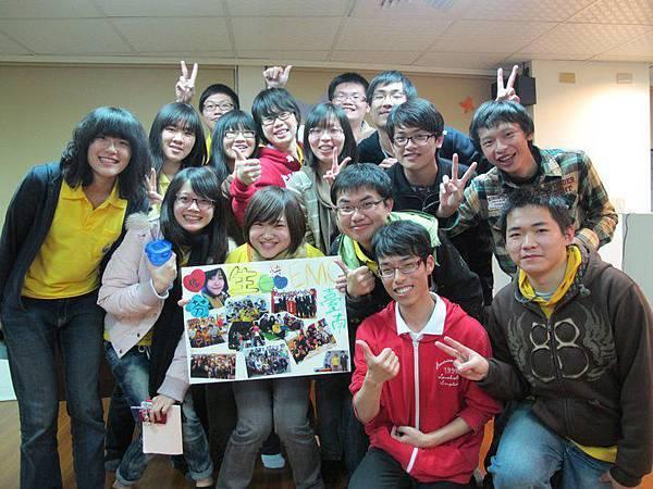台南EMC