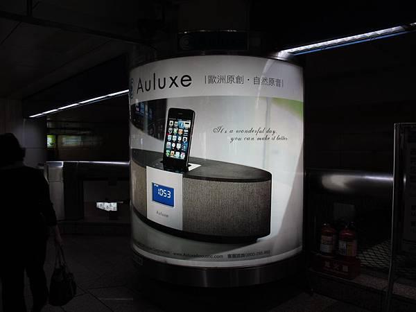 台北車站捷運燈箱廣告完工照%20(3)[1].JPG