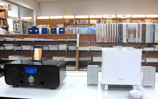 Auluxe-中興大學20100128-06.jpg