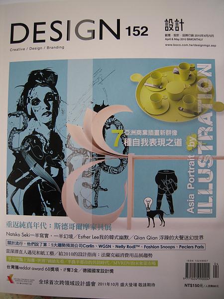 design 2010.4.jpg