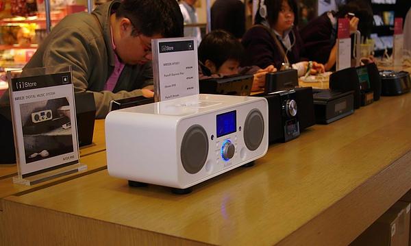 (i) Store 新光南西1F-05 Breeze.jpg
