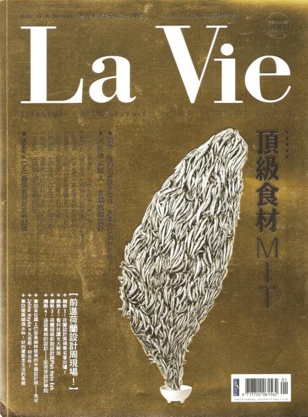 LaVie_201101_封面小.JPG