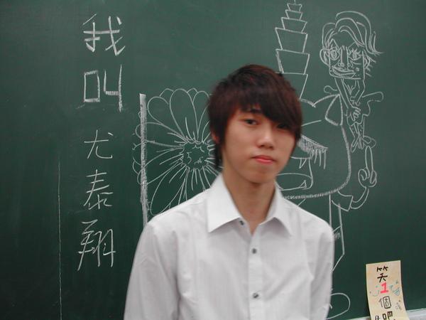 ~尤泰翔~.JPG