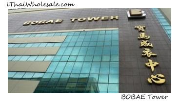 泰國曼谷批發 - Bobae Tower 寶馬成衣批發市場