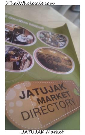 泰國曼谷批發 - JATUJAK Market