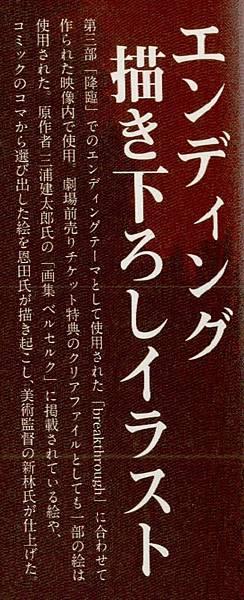 IMG_0089-1.JPG