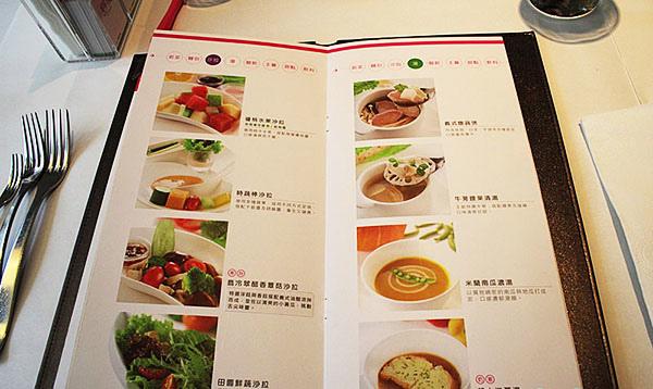 7_舒果新米蘭蔬食_菜單2.jpg