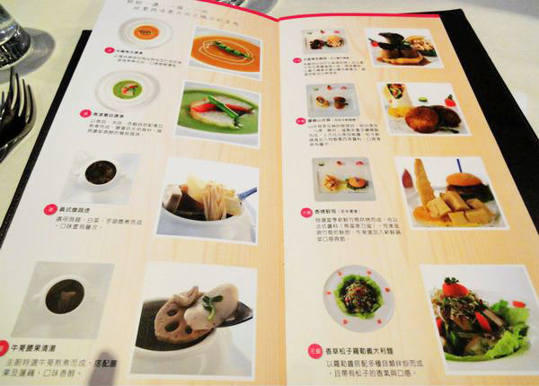 8_舒果新米蘭蔬食_菜單3.jpg