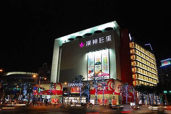 1_漢來海港餐廳_漢神巨蛋.jpg