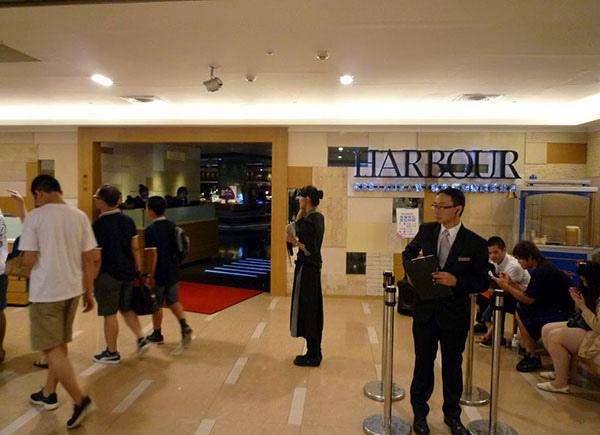 3_漢來海港餐廳_入口.JPG