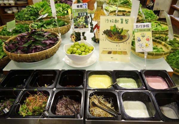 7_百草饌原生鍋物_五行沙拉區、沙拉醬、生菜.jpg