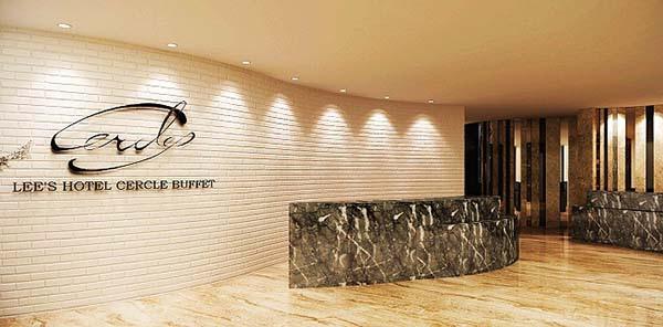 3_高雄麗尊酒店Cercle Buffet & Restaurant 艾可柏菲_大廳.jpg