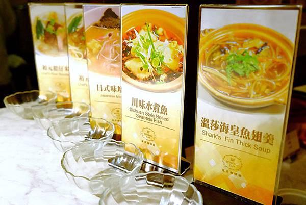16_台中裕元花園酒店 溫莎咖啡廳自助餐_現煮餐點.jpg