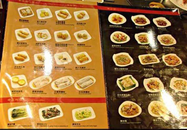 4_大八潮坊港式飲茶自助百匯_點菜、菜單.jpg