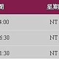 1_漢來海港餐廳_消費資訊.JPG