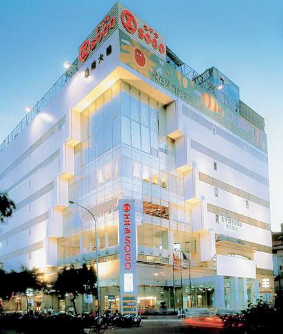 2_漢來海港餐廳_台北 SOGO.jpg
